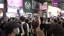 Hong Kong marks one year anniversary of major clashes with police
