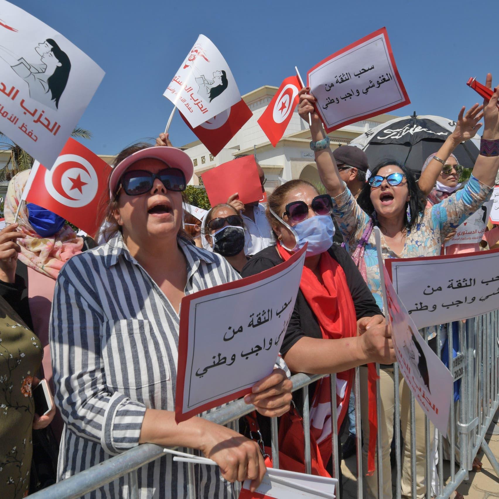 تونس.. منع اعتصام لمحتجين يطالبون بحل البرلمان