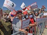 اتهامات للنهضة التونسية بإحباط حراك يدعو لحل البرلمان