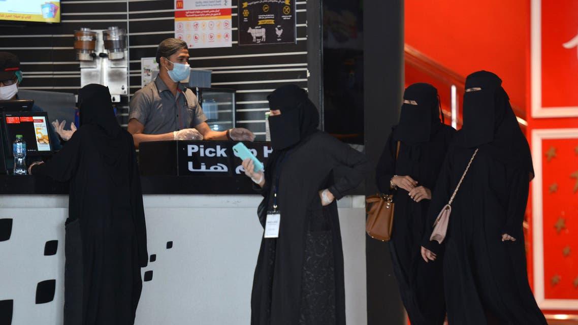 Saudi Arabian women at the mall in Riyadh, June 4, 2020. (AFP)