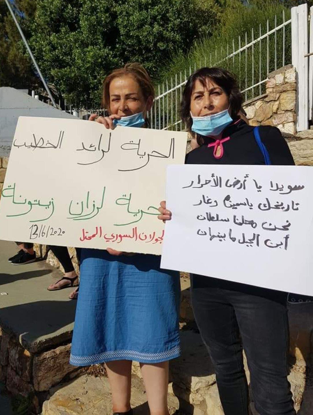 من احتجاجات مجدل شمس