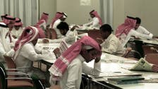 When Saudi adolescents teach their less successful peers one-to-one