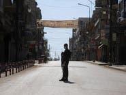 """القامشلي.. توتر بين """"الإدارة الذاتية"""" وميليشيات النظام السوري"""
