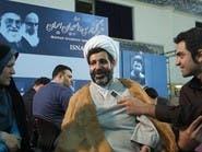 رومانيا تؤجل تسليم القاضي الإيراني المتهم بالفساد والانتهاكات