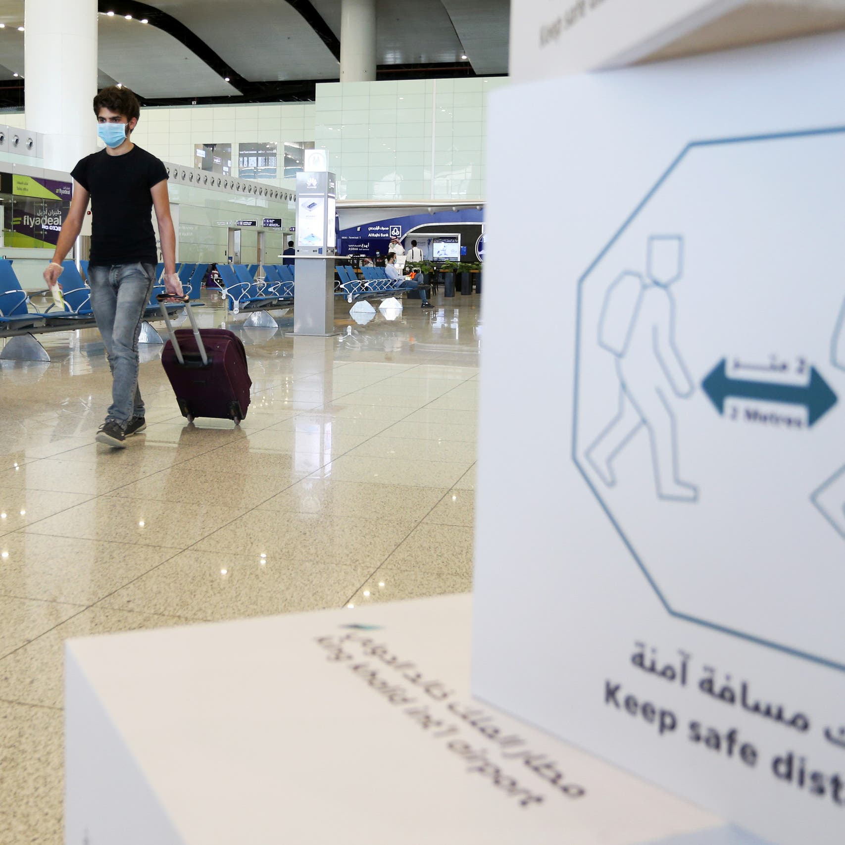 Saudi Arabia permits entry with Sinopharm, Sinovac vaccines after booster shots