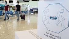 Saudi Arabia to open land, sea, air borders as of May 17: Interior ministry