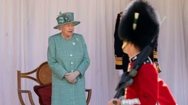 شاهد.. حفل مختصر بعيد ميلاد الملكة إليزابيت في ويندسور