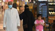 Coronavirus: Critical cases 'stabilizing' in Saudi Arabia, 3,943 new COVID-19 cases