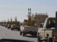 الجيش الليبي: قوات من كتيبة الصاعقة تتجه إلى غرب سرت