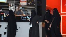 کیا سعودی دارالحکومت الریاض میں نوجوان کرونا وائرس پھیلانے کا سبب بن رہے ہیں؟