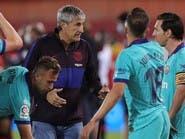 سيتيين: راضٍ عن أداء برشلونة أمام مايوركا