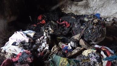 فيديو مؤلم.. احتراق ممتلكات عائلة بالحديدة جراء قصف حوثي