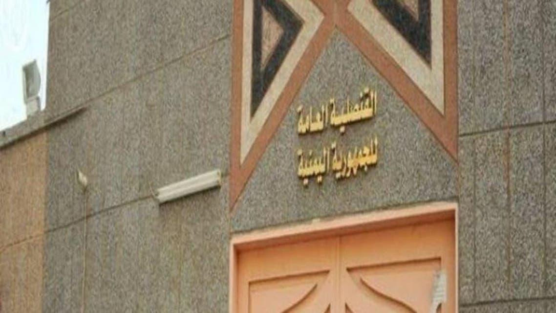KSA: Yamen embassy