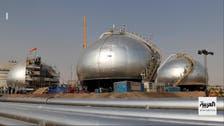 مخزونات الدول المتقدمة من النفط تنخفض 22.1 مليون برميل في أغسطس