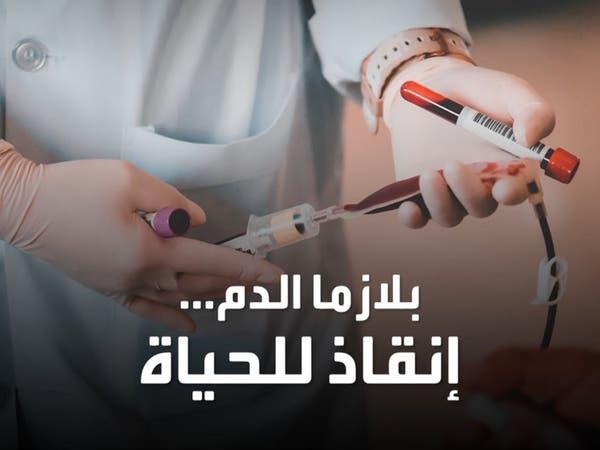 مصر تدعو المتعافين للتبرع بالبلازما بشروط