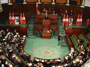 تأجيل اجتماع البرلمان لتحديد جلسة سحب الثقة من الغنوشي