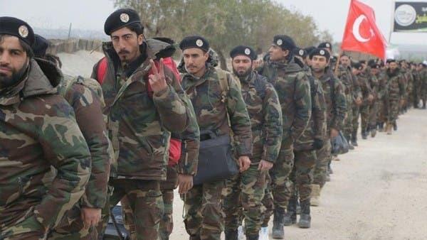 احتفال بعودة قيادي سوري من ليبيا.. يثير رعباً بعفرين