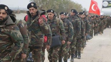 فيديو صادم لمرتزق سوري في كاراباخ.. يستعرض الجثث