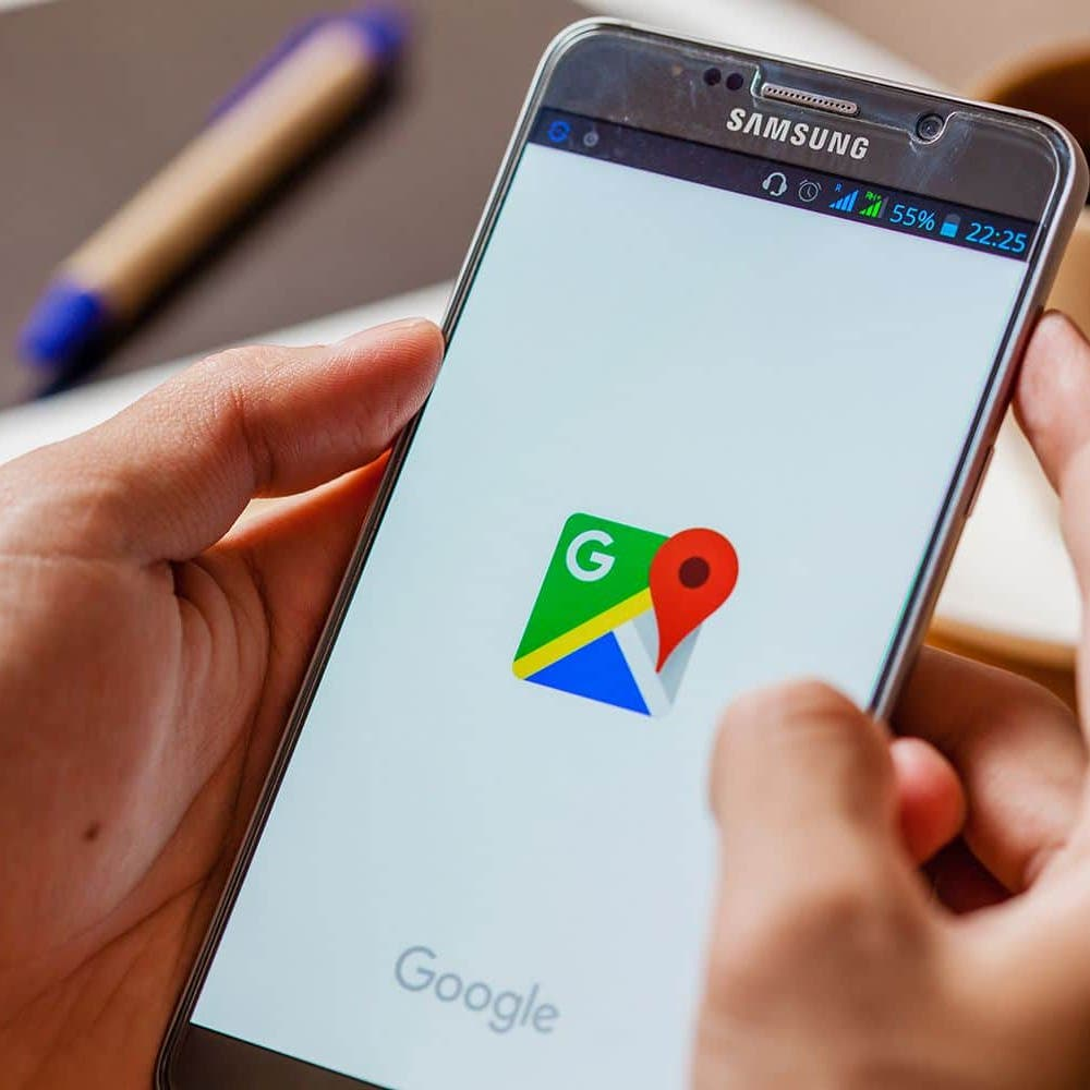كيف تشارك موقعك في تطبيق خرائط غوغل؟