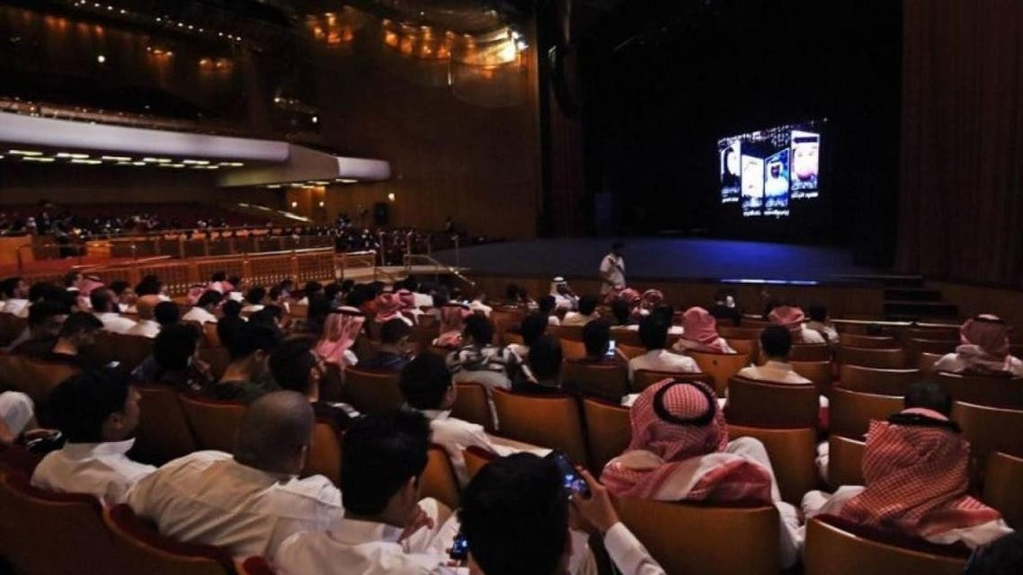 من إحدى قاعات السينما السعودية