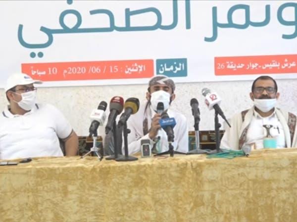 كورونا يتفشىفي سجون الحوثي وغريفثس في دائرة الاتهام
