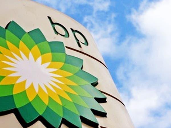 بي بي تستهدف 1.5 مليار قدم مكعبة من الغاز في عُمان