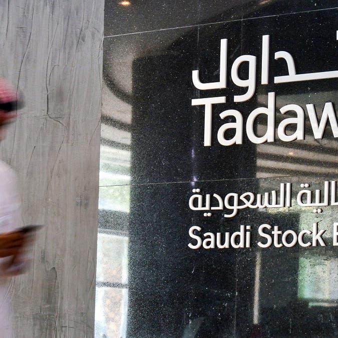 Saudi Tadawul Group appoints JP Morgan, Citi, NCB Capital for IPO