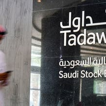 Saudi Arabia's Tadawul market resumes trading after technical issue resolved