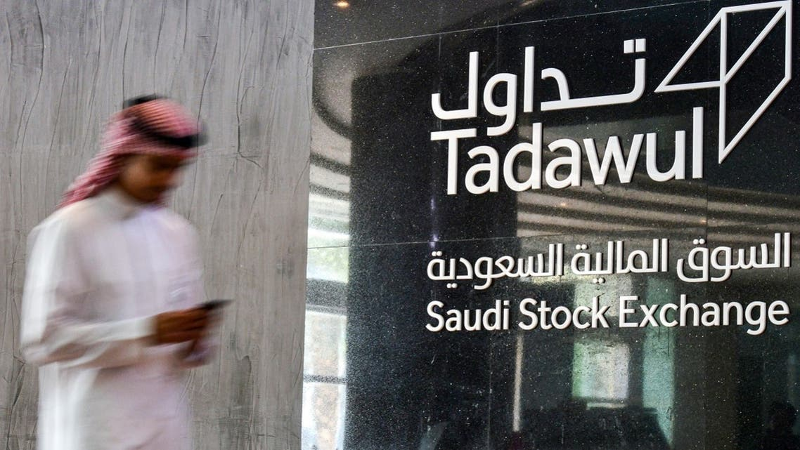 This picture taken December 12, 2019 shows a view of the sign showing the logo of Saudi Arabia's Stock Exchange Market (Tadawul) bourse in the capital Riyadh. (Reuters)