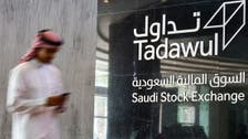 Saudi Arabia's stock exchange Tadawul to launch single stock futures next year