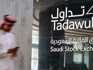هل تكمل السوق السعودية ارتفاعاتها بعد اقترابها من القمة؟