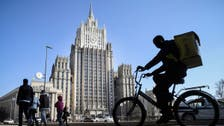 Russia condemns 'illegitimate' US claims on Iran sanctions: Foreign ministry