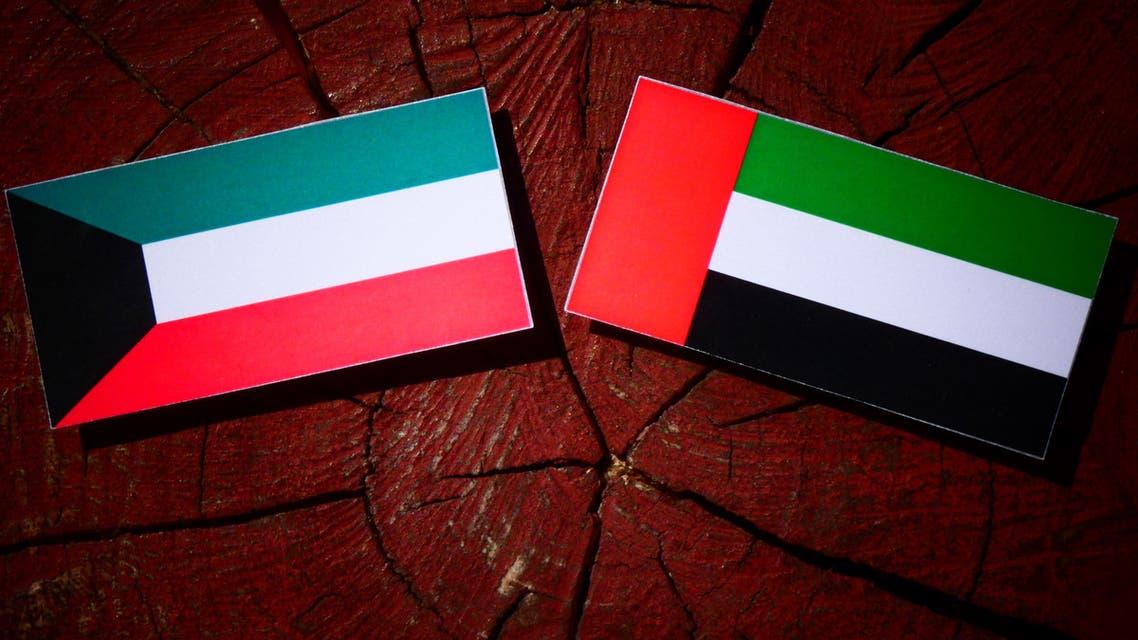 Waving flag of Kuwait and United Arab Emirates stock illustration