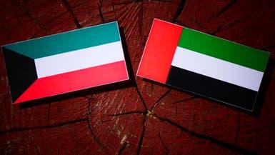 الإمارات والكويت تدينان محاولة استهداف الحوثيين خميس مشيط