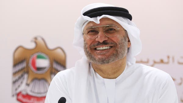 UAE's Gargash calls Egypt, Greece Mediterranean economic zone agreement 'victory'