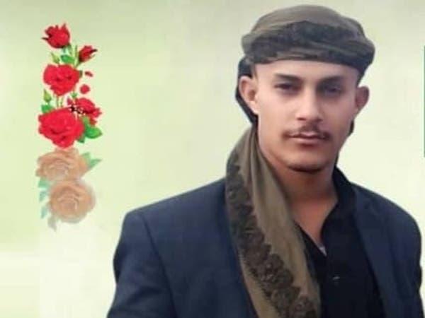 مصرع مهندس الطائرات المسيرة الحوثية بغارة للتحالف