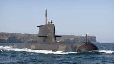 تقنيات طباعية لصيانةأسطول غواصات أستراليا