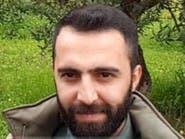 """رواية جديدة تفجر مفاجأة عن عملية القبض على """"الواشي"""" بسليماني"""
