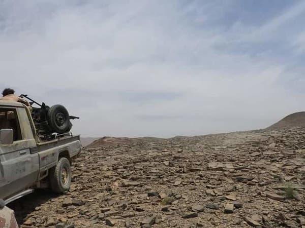 الجيش اليمني يستعيد مواقع من ميليشيات الحوثي في نهم