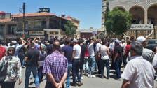 سوريا.. اعتقال محتجين على ارتفاع الأسعار في السويداء
