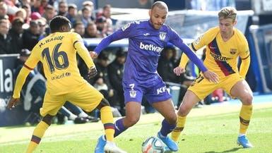بريثويت يخطف الأنظار من مواجهة برشلونة وليغانيس