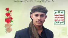 Iran-trained Houthi militant leader in charge of drones killed east of Sanaa