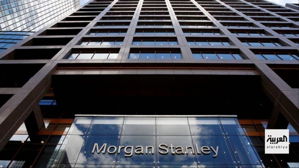 مورغان ستانلي: الركود سيكون حاداً وقصيراً والانتعاش في الربع الرابع 2020