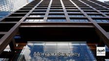 مورغان ستانلي يحقق أفضل نتائج سنوية في تاريخه في 2020