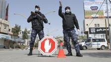 Coronavirus: Palestinian PM seeks closure of West Bank crossings to curb virus