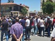"""بعثيون يفرّقون مظاهرات السويداء وسوريا بانتظار """"قيصر"""""""
