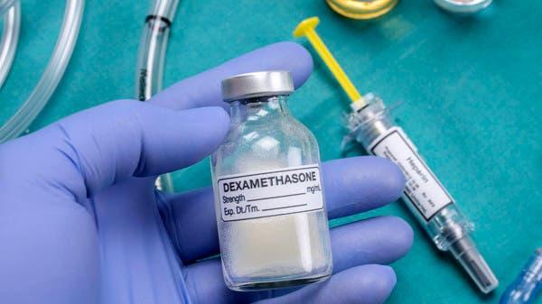 ديكساميثازون ضمن البروتوكول العلاجي بالسعودية