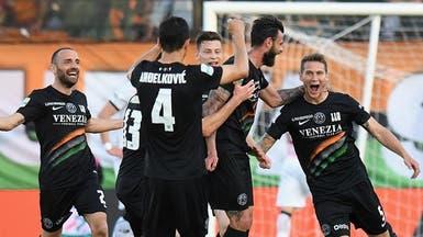 """فينيتسيا الإيطالي يدخل """"العزل"""" بعد إصابة لاعبه بكورونا"""