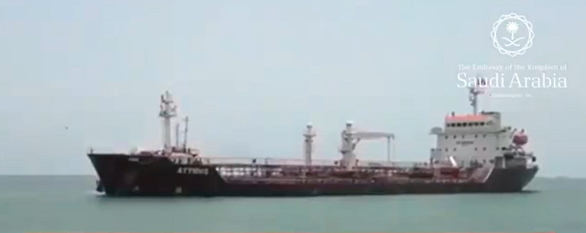 The Iran-backed Houthi militia are currently blocking the critical maintenance of an aging oil tanker of the Red Sea coast. (Screengrab)