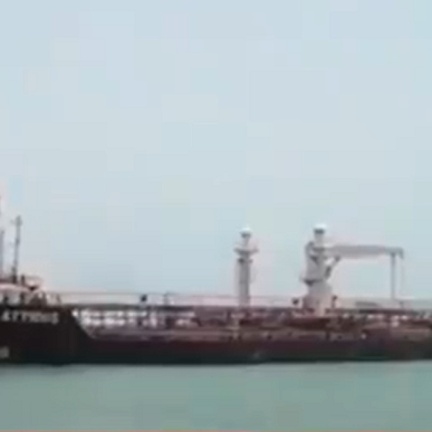 Houthis blocking maintenance of deserted FSO Safer tanker in Red Sea: Saudi embassy